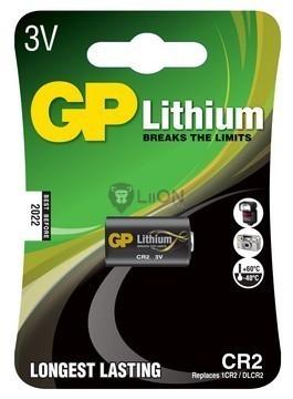 GP CR2 fotó elem