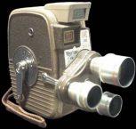 Фотоапарат и камера батерије