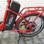 Savas bicikli akkuk