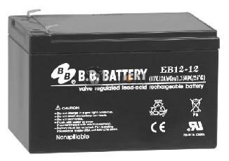12V 14Ah ciklikus e-kerékpár akkumulátor