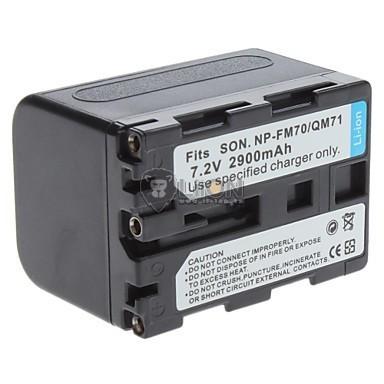 NP-FM70 akku Sony kamerához