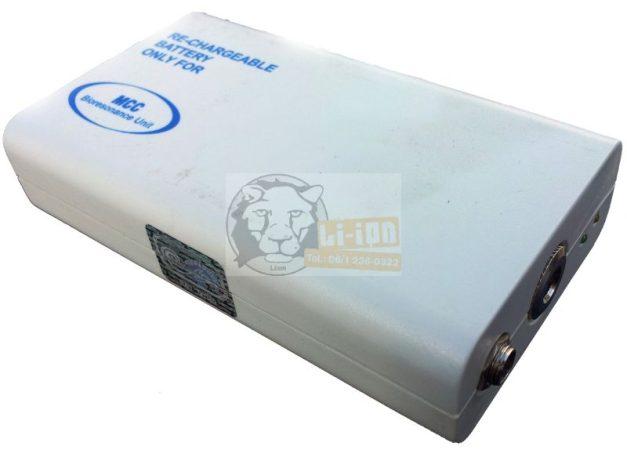 Mobil Cell-Com M.C.C. akkumulátor felújítás