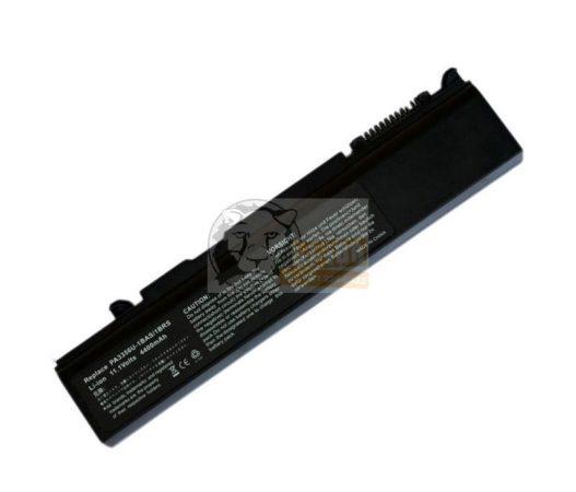 Toshiba Tecra S5 utángyártott laptop akku