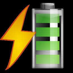 akkumulátor töltő teljesítmény